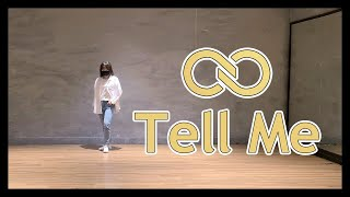 인피니트(INFINITE) - Tell Me | DANCE COVER BY AUNAR