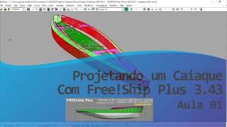 Projetando com Freeship   - Aula 01