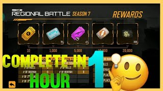 REGIONAL BATTLE COMPLETE IN 1HOUR WITH PROOF || 20000 POINTS IN 1 HOUR-GARENA FREE FIRE