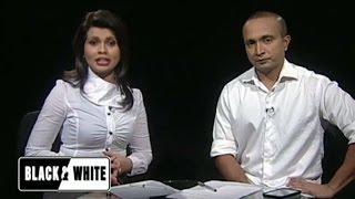Ada Derana Black & White - 2016.02.12