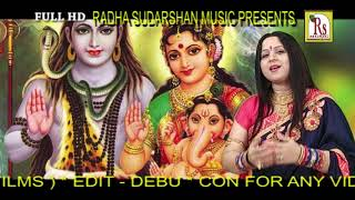 GANAPATI MAHARAJ PRATIBHA SINGH Mp3 Song Download