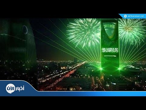 السعودية تستعد لدخول -غينيس- بأكبر علم في العالم  - نشر قبل 2 ساعة