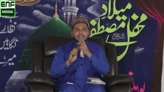 Syed Arbaz Hussain Shah Mehfil e Milad e Mustafa 2016
