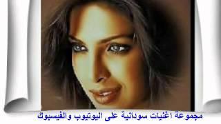 بشير عباس مقطوعة حاول يخفى نفسه / مجموعة اغنيات سودانية