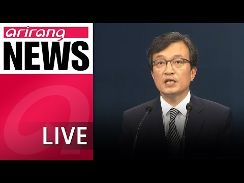 """[LIVE/NEWSCENTER] S. Korea's top office """"will closely coordinate for successful N. Korea, U.S..."""
