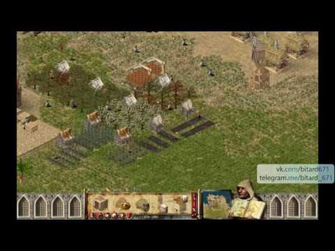 Тактика Stronghold Crusader, Деньги в пустыне (с комментариями)