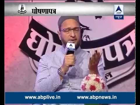 Asaduddin Owaisi replying