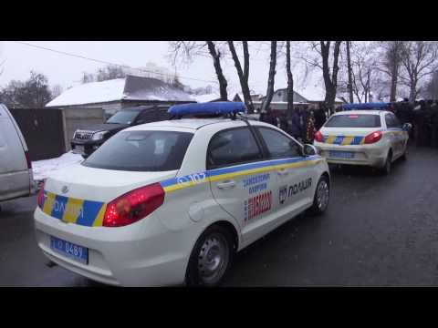 Бровари Прощання з загинувшими поліцейськими в Княжичах 06 12 2016