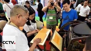 "China's ""Creativity Industry"": 12th China International Cultural Industries Fair"
