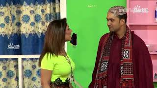 MOORTAN (PROMO) And GARAM BAZAR (PROMO)  2018 NEW PAKISTANI COMEDY STAGE