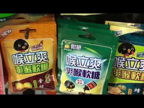 Food with Halal Logo @7eleven, Taiwan