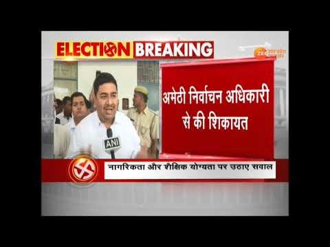 #अमेठी : BJP ने राहुल गांधी की नागरिकता और योग्यता पर उठाए सवाल