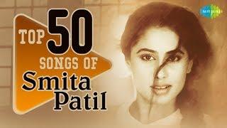 50 songs of Smita Patil | स्मिता पाटिल के 50 गाने | One Stop Jukebox