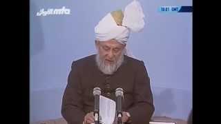 Darsul Quran. al-Nisa [The Women]: 38 (2) - 40