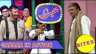 "Khabarzar Bites  |  ""Gabbar in Lahore"""