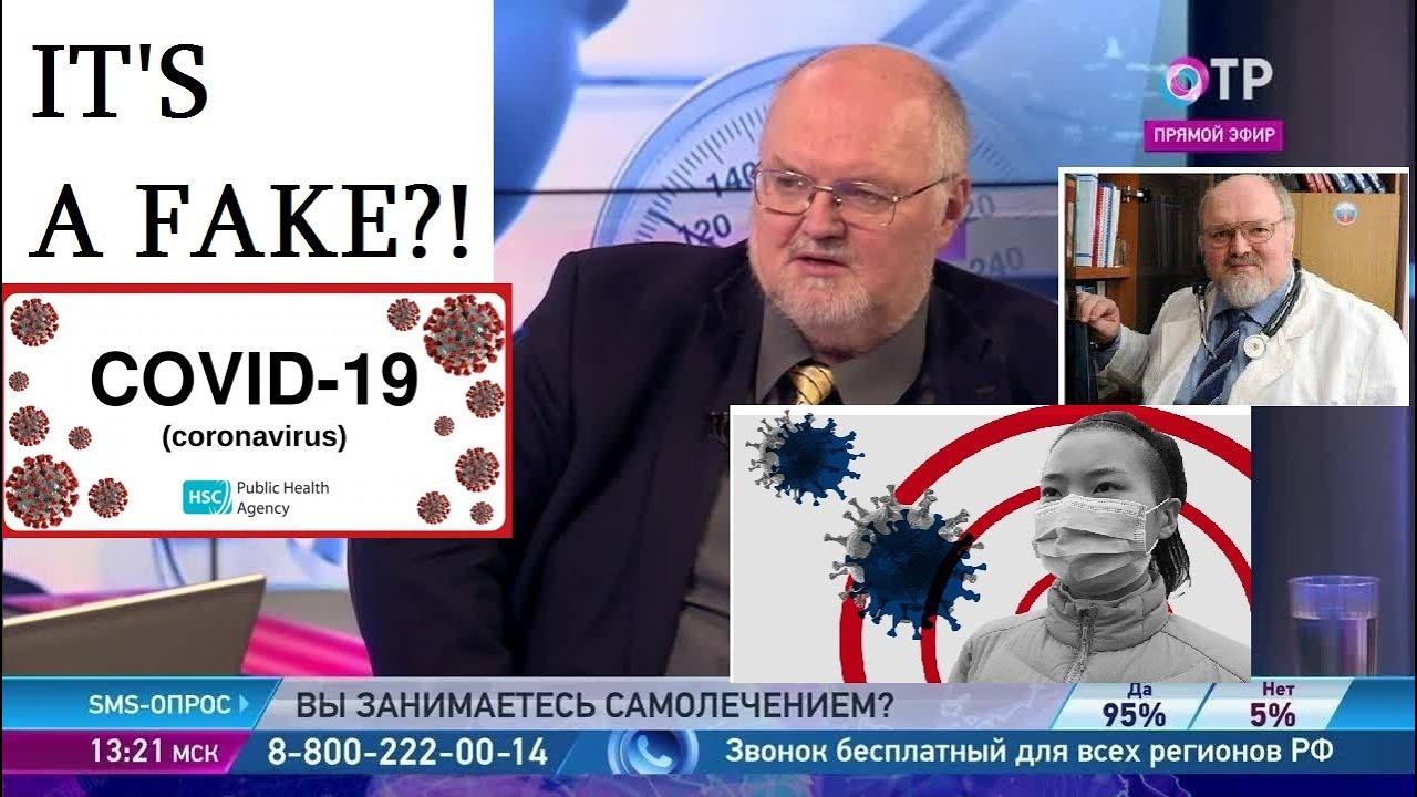 ვორობიოვი დარწმუნებულია რომ კორონა ვირუსი ფეიკია!