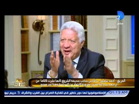 برنامج العاشرة مساء| مع وائل الإبراشى حلقة 15-6-2015