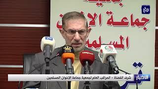 جمعية الإخوان تعقد مؤتمرها السنوي الجمعة - (14-11-2018)