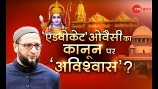 Watch Debate: Why Asaduddin Owaisi don't trust Indian judiciary?