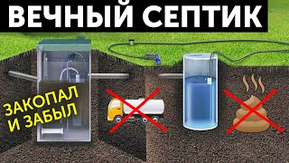 Монтаж автономной канализаци БиоДека (септик BioDeka)