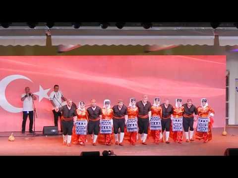Изпълнение на турския състав