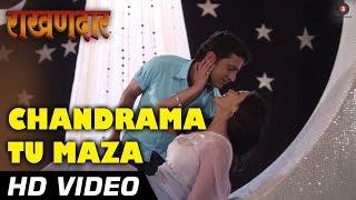 Chandrama Tu Maza Official Video | Rakhandaar | Ajinkya Deo, Jitendra Joshi & Anuja Sathe | HD