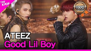 ATEEZ, Good Lil Boy (에이티즈, Good Lil Boy) [THE SHOW 200901]