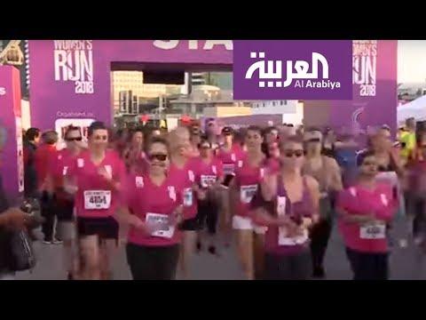 صباح العربية | ماراثون للنساء في دبي  - نشر قبل 14 ساعة