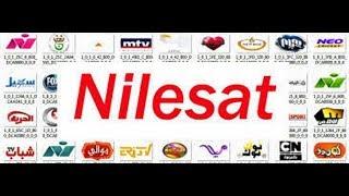 Une seule fréquence vous donne tous les canaux du Nil Sat avec la qualité HD 2019 - 2018