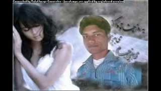 Hayo Rabba Dil Jalta Hai