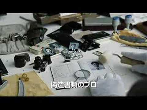 映画 「ミュンヘン」 (05 米/日本公開0602) 予告編 <2m40s>