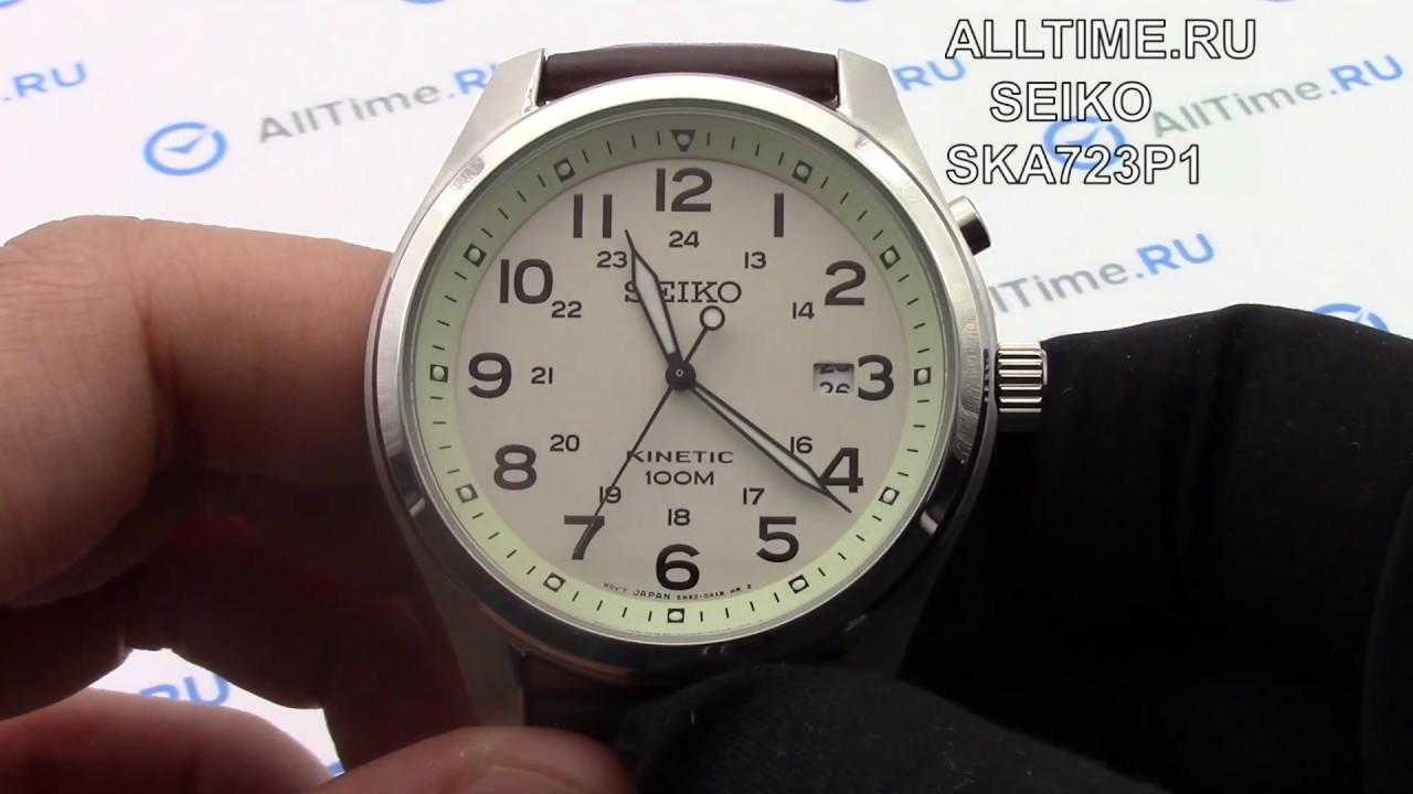 Часы наручные seiko ska689p1 карманные часы швейцарские купить