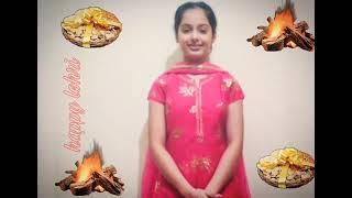Happy Lohri! | Lohri Song By Jasmine kaur |