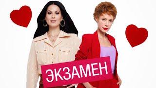 Елена-Кристина Лебедь: о романе с вице-премьером, аферистах и своем похищении