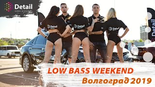 Скачать Сожгли все на LOW BASS WEEKEND Волгоград Detail Sense Different
