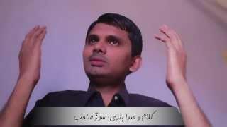 مزارِ قائد ِ اعظم محمد علی جناح (کراچی ۔ پاکستان)