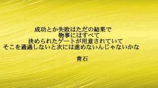 綾瀬はるか主演『きょうは会社休みます』より ❐【潜在意識書き換え】の...