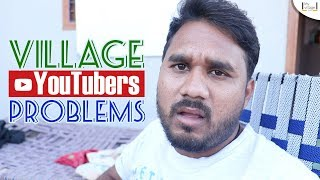 Village Youtubers Problems | comedy | my village show