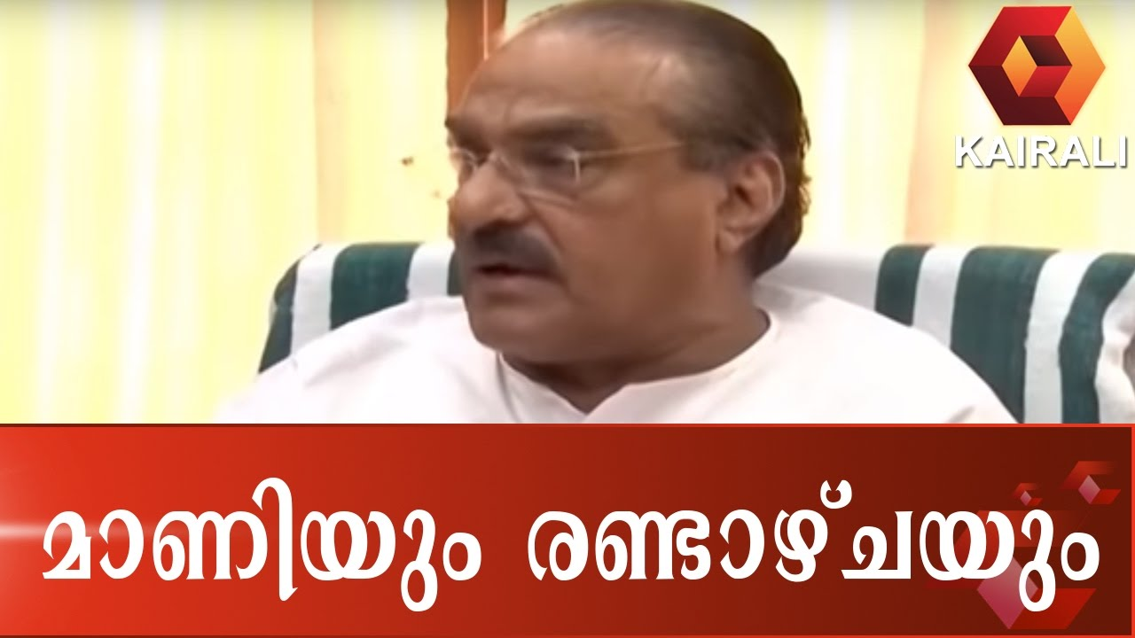 HC Adjourns KM Mani's Plea Seeking Quashing Of Vigilance Court Verdict