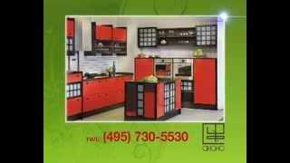Производим кухни, шкафы купе, гостиные(Фабрика мебели Анонс - производитель кухонь. Продажа кухонной мебели осуществляется в салонах Анонс. У..., 2013-02-19T12:58:28.000Z)