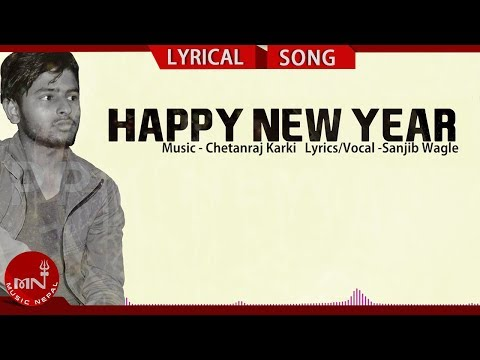 New DJ Song | Happy New Year 2075 - Sanjib Wagle