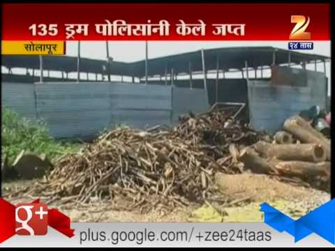 Solapur BONE OIL SOLD AS DALDA