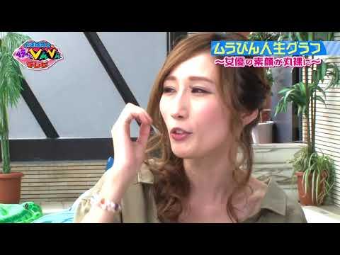 水道橋博士のムラっとびんびんテレビ#24 ゲスト:JULIA FULL 720p