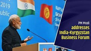 PM Modi addresses India Kyrgyzstan Business Forum