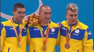 Паралимпиада-2016 Тройной подиум Украины в плавании