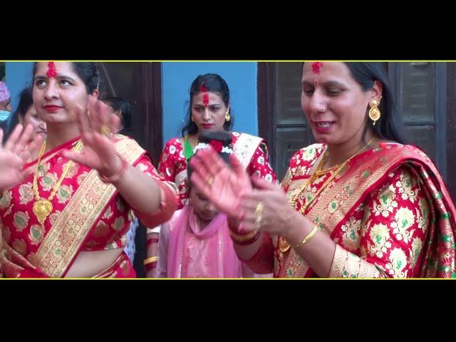 रुत्यौली को रमाइलो  Rateuli Rajiv weds Manisha