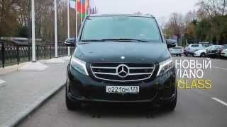 новый Mercedes такси в Сочи