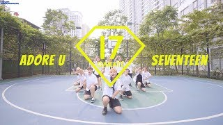 Обложка Young Ver Adore U 아낀다 SEVENTEEN Dance Cover By 17CARATZ From Vietnam