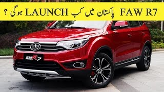FAW R7 in Pakistan | Price | Launch Date | Specification | Pictures  ( 2018 )