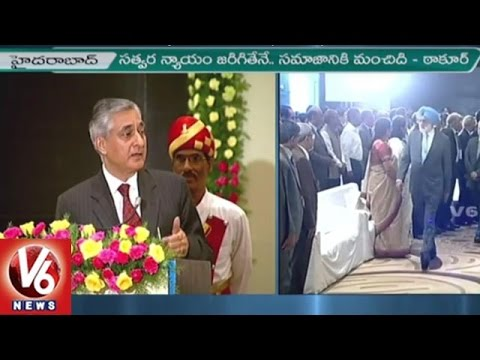 Supreme Court CJ TS Thakur Speech At National Judiciary Meet | Hyderabad | V6 News